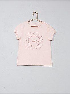 Camisetas - Camiseta con estampado de fantasía - Kiabi