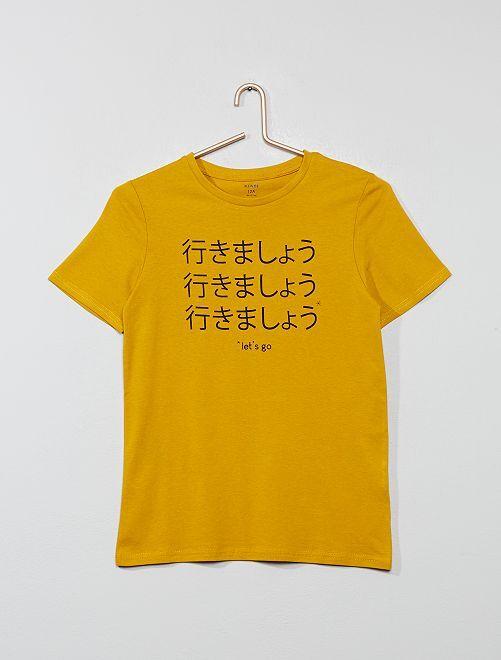 Camiseta estampada                                                                                                                 AMARILLO Joven niño