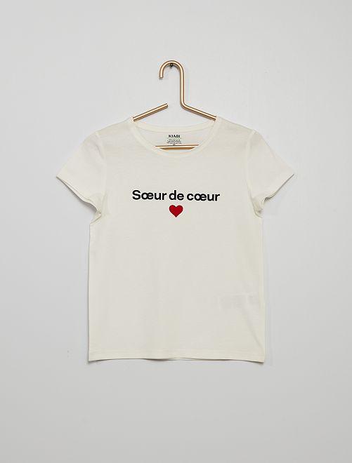 Camiseta estampada con mensaje                                                     BEIGE