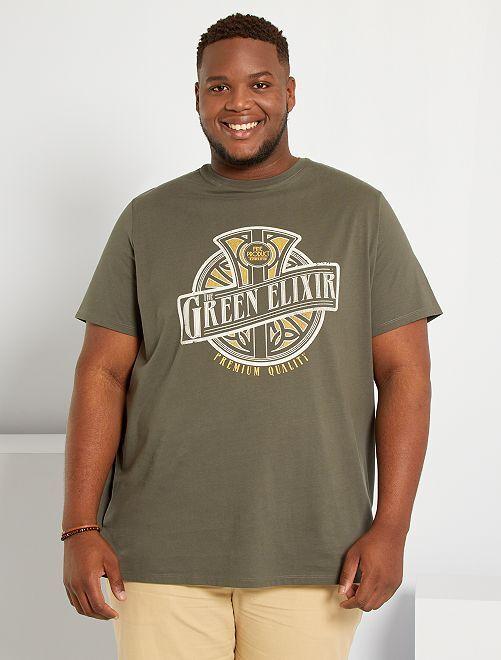 Camiseta estampada                                         MARRON