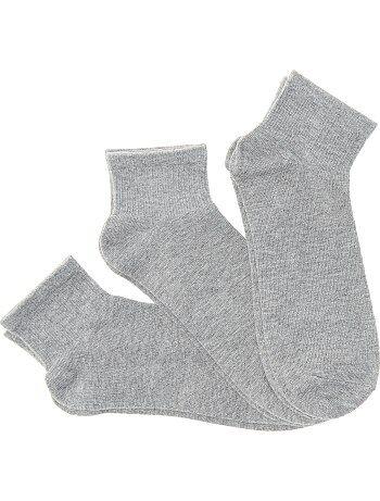 Hombre - Pack de 3 pares de calcetines bajos - Kiabi